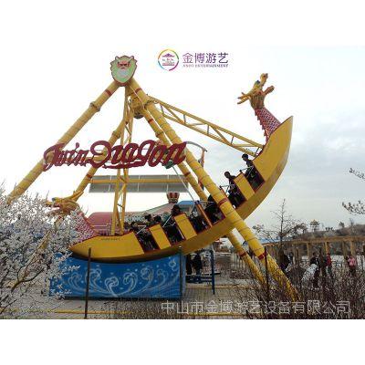 儿童游乐设备海盗船厂家【金博】