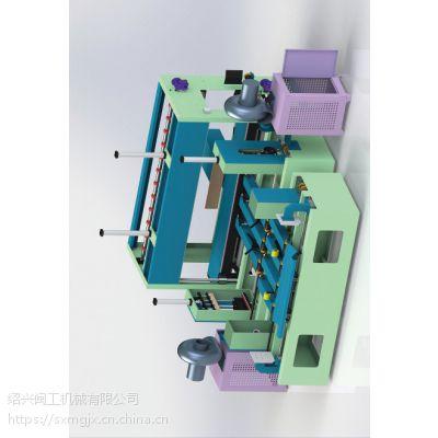 浙江东阳绍兴闽工机械MG-2000型全自动PE膜布匹包装机