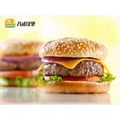 广州开汉堡店如何,八戒汉堡制胜的法宝