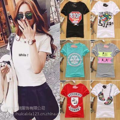 淘宝热销 新款厂家直销 夏季短袖T恤批发 女装韩版修身T恤衫