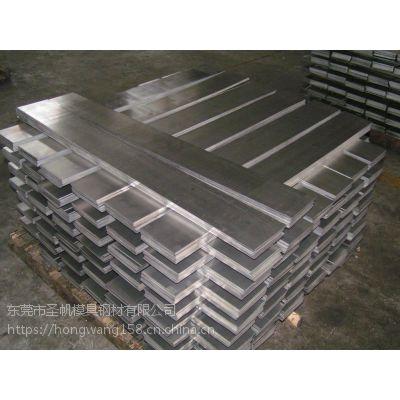 供应30Mn5优质结构钢