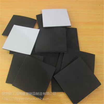 厂家供应硕工橡胶垫自沾防护垫 3m环保硅胶垫