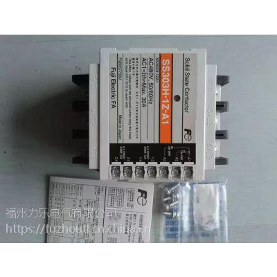 供应富士固态继电器一级代理商 SS202-3Z-D3