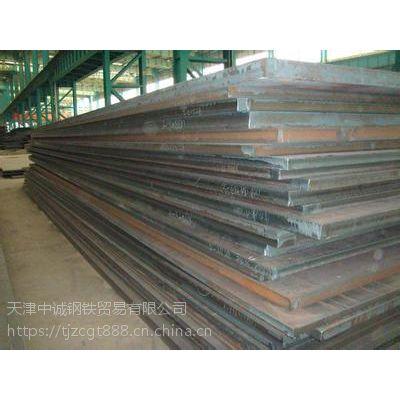 天津专卖—EQ56船板,EQ56船用钢板