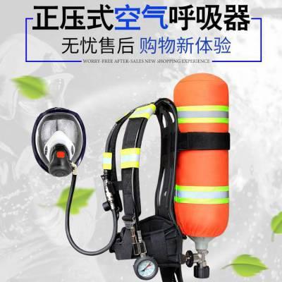 陕西西安正压式空气呼吸器哪里有卖