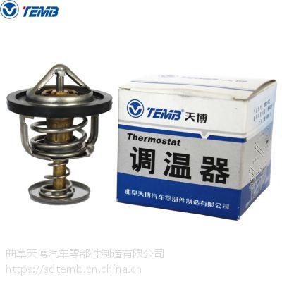 优质汽摩及配件 冷却系统瑞麒 (奇瑞)371-1306030