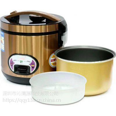 米饭食疗脱糖仪 脱糖电饭煲 米汤分离脱糖仪