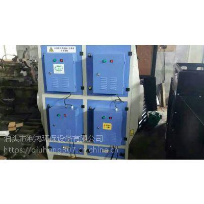 低温等离子废气净化器 工业烟雾净化处理设备 注塑烟雾净化设备
