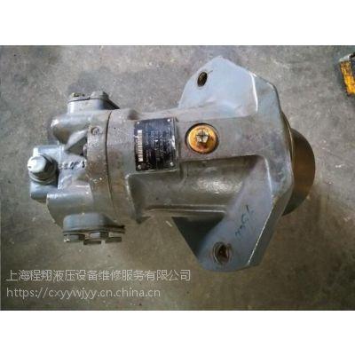 厂家专业维修力士乐A2FE56马达