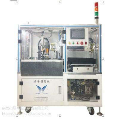 ZR-280A-1 展荣自动旋转式散热片锁可控硅机