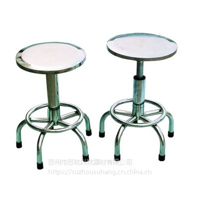 供应不锈钢转椅 凳子 升降椅