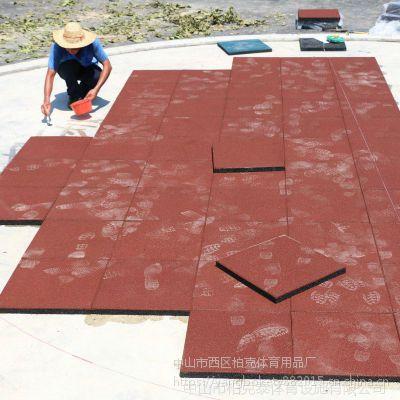 江门幼儿园防滑橡胶地垫 室外社区专用橡胶地砖 安全地垫直销