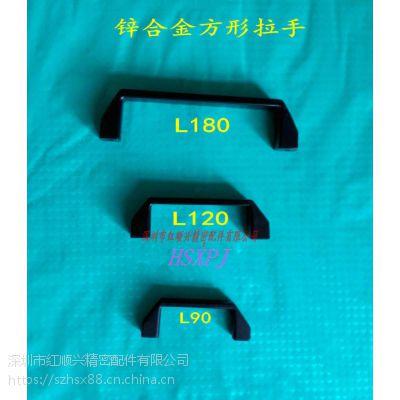 供应HSX系列锌合金把手,方型锌合金拉手中心孔位L180/120/90金属机械门手把