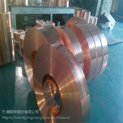 铜带批发供应 厂家直销 高精 T1 无氧铜带 铜排