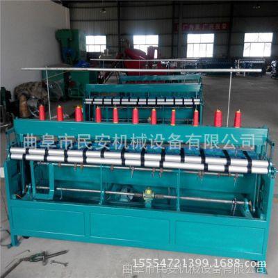山东 底线绗缝机多少钱一台 单线直线引被机 有底线套被机