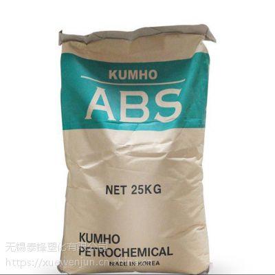 塑胶原料ABS 750NSW韩国锦湖 通用,高光泽,高抗冲 家用电器注塑