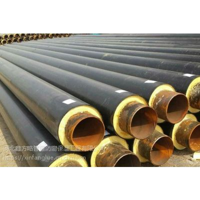 DN550高密度聚乙烯黑夹克保温管材质Q235