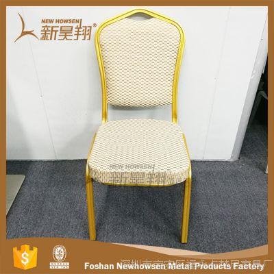 供应铝合金尖背宴会椅庆会议户外租赁椅休闲软包靠背椅子金属餐椅