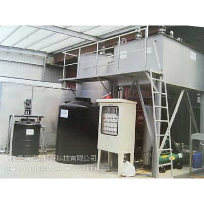 海德堡HDB-R-I型 印刷污水处理设备 水性油墨废水处理设备