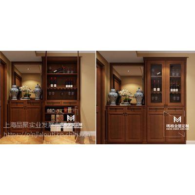 美式生活玛格定制全屋 上海玛格咖啡色家具颜色 玛格多功能储藏收纳衣柜