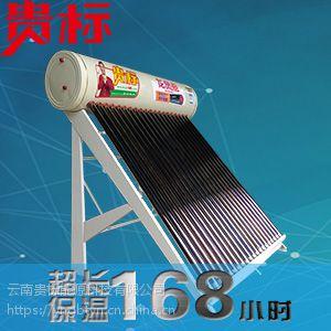昆明太阳能厂家技术PK气候环境