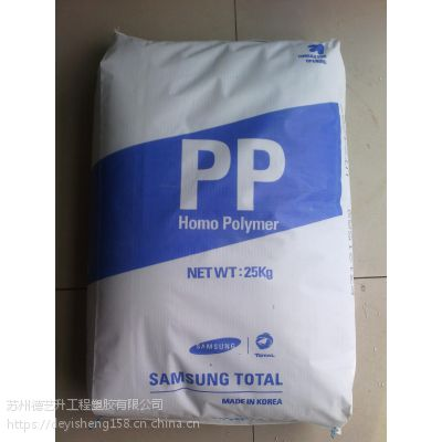 Hanwha Total PP FH44N 洗碗机、微波炉应用PP