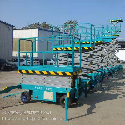 10米移动式电动液压移动剪叉式升降机厂区高空作业车现货供应