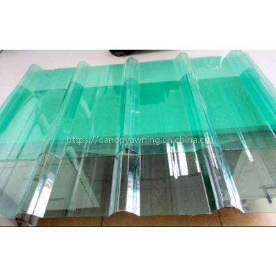 供应PC阶梯瓦,聚碳酸酯波浪板,PC梯形瓦,PC采光瓦,建筑PC采光板,厂房温室专业PC采光板