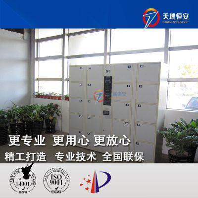 天瑞恒安 TRH-Lk-130联山西智能柜厂家,陕西智能储物柜厂家