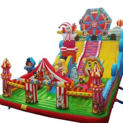 湖北疯狂摩天轮充气大滑梯厂家,心悦144平方新款儿童充气滑梯蹦蹦床价格