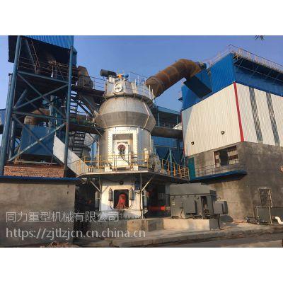 大型立磨机_矿渣烘干立磨生产线_水泥厂原料立式磨粉机
