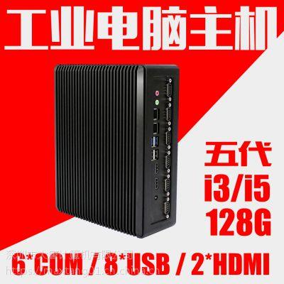 大唐G3工控机酷睿i3服务器 无风扇嵌入式工业主机 可OEM