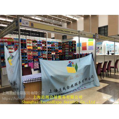 埃塞俄比亚国际纺织工业采购展