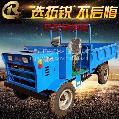 拓锐农用越野型四驱四轮车 定制各种载重型工程车 矿山专用四不像 1