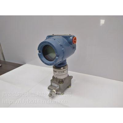 罗斯蒙特3051S1CG1A2E12A1AB4M5高精度压力变送器 质量保证
