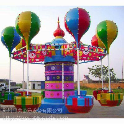 厂家供应儿童游乐 桑巴气球 升降气球