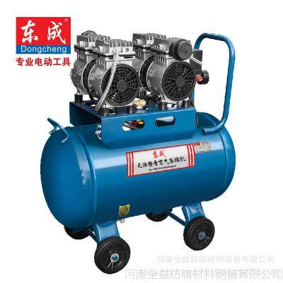东成无油静音空压机Q1E-FF-2850 大功率空气压缩机 河南 空压机厂家