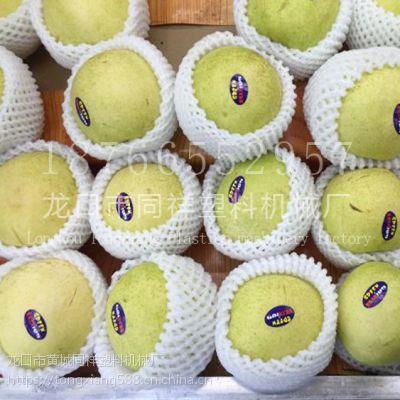 水果网套机器,苹果芒果发泡网套机设备