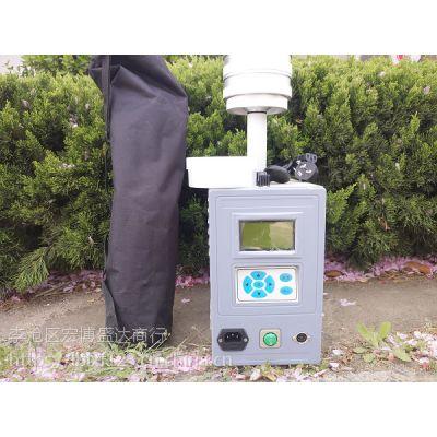 TSP采样器LB-120F型环境颗粒物采样器