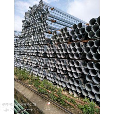 保山镀锌管厂家销售玉溪汇丰材质3091外径21.3mm-377mm