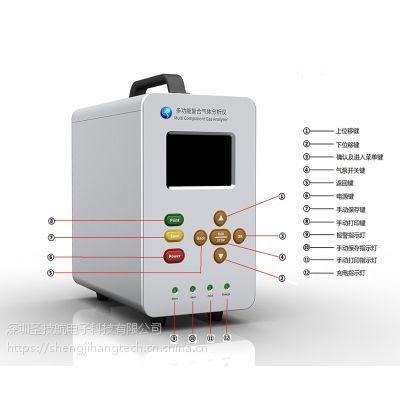 圣技航多功能手提式复合型气体检测仪PGD-90