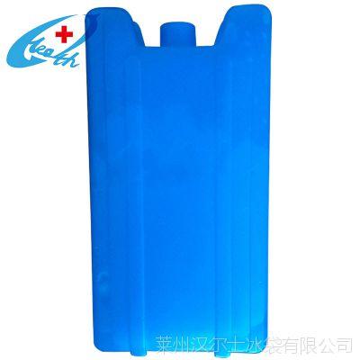 蓄冷冰排 低温保鲜冰盒 蓄冷塑料降温冰排批发 白领午餐包冰盒
