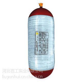 【汽车天然气瓶】车用天然气瓶 CNG钢瓶 河北百工
