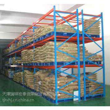 货架大全货架设备贯通仓库重型仓储货架天津瑞祥宏泰货架公司