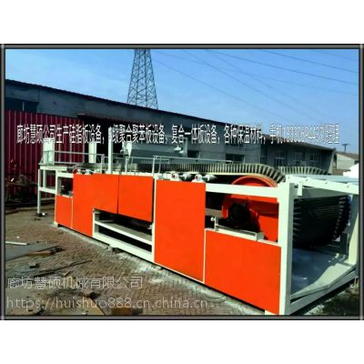 龙王庙乡 厂家生产 渗透板设备 聚合聚苯板
