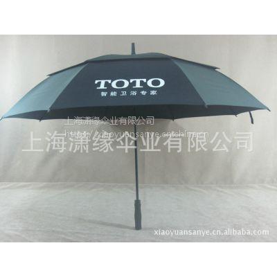 供应高档礼品伞广告伞,高档直柄高尔夫伞广告伞定制