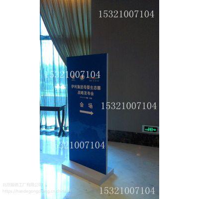 北京易拉宝厂家易拉宝供应商活动会议用品批发租赁