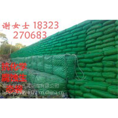 贵州生态袋厂家 生态袋价格18323270683