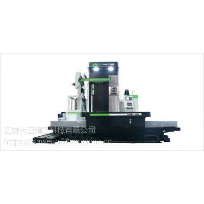 大卫精工卧式镗铣中心DBM-110B系列 高精度