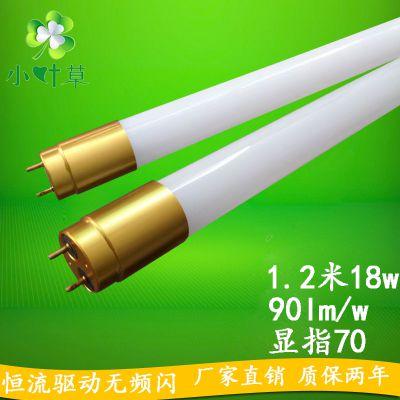 厂家直销ledt8 玻璃灯管1.2米18w led日光灯金属堵头节能环保LED